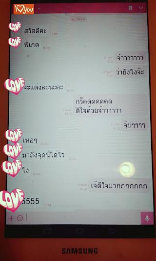 1171733 บริษัทจัดหาคู่ BangkokMatching ให้บริการจัดหาคู่ หาแฟน หาคู่คนไทย ต่างชาติ