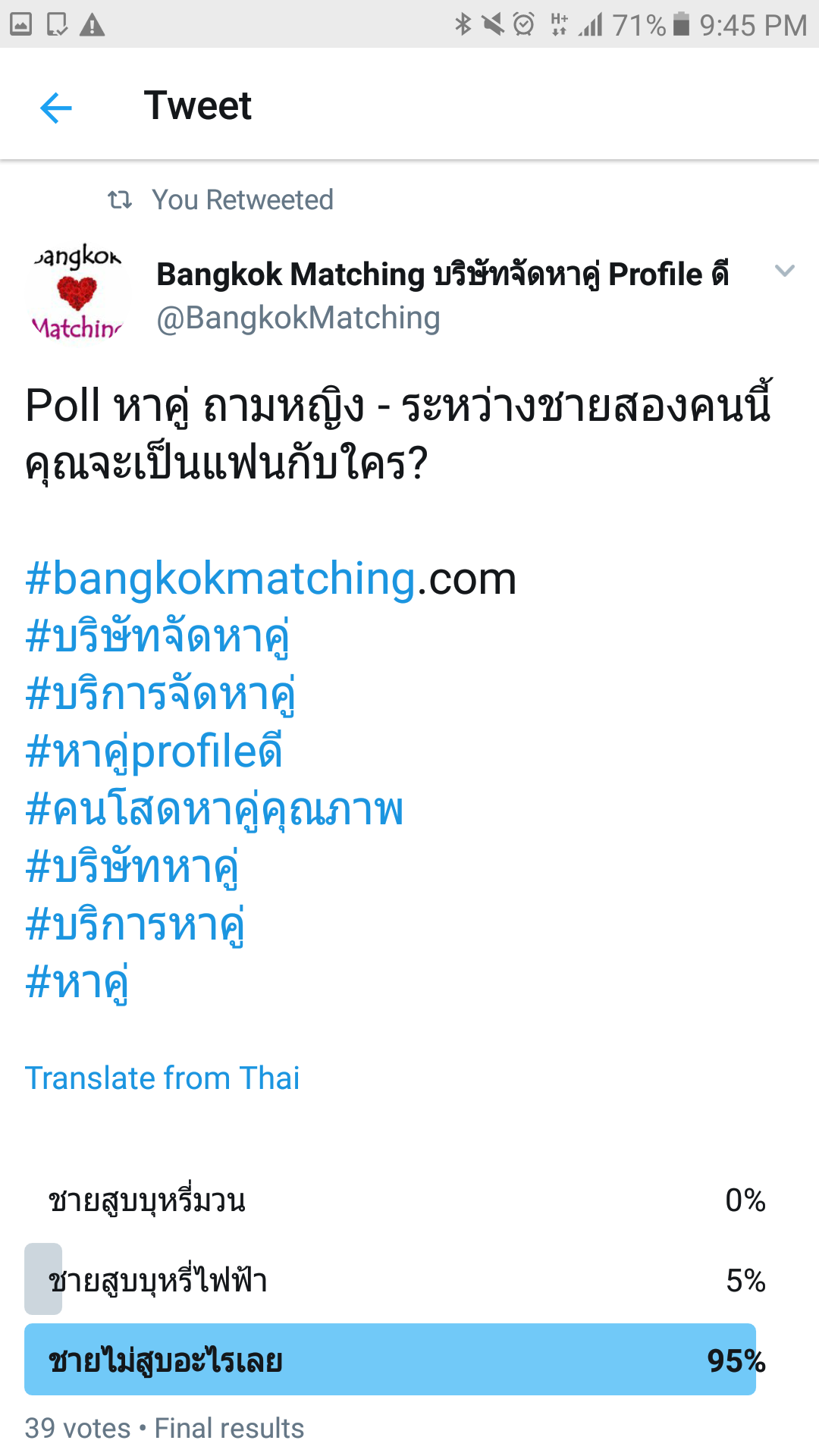 thai matchmaking agency