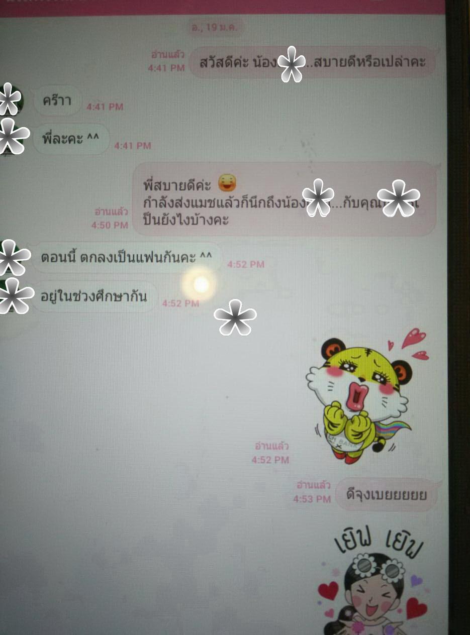 1171735 บริษัทจัดหาคู่ BangkokMatching ให้บริการจัดหาคู่ หาแฟน หาคู่คนไทย ต่างชาติ