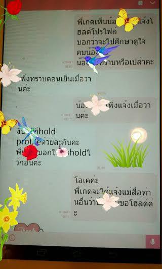 1171734 บริษัทจัดหาคู่ BangkokMatching ให้บริการจัดหาคู่ หาแฟน หาคู่คนไทย ต่างชาติ