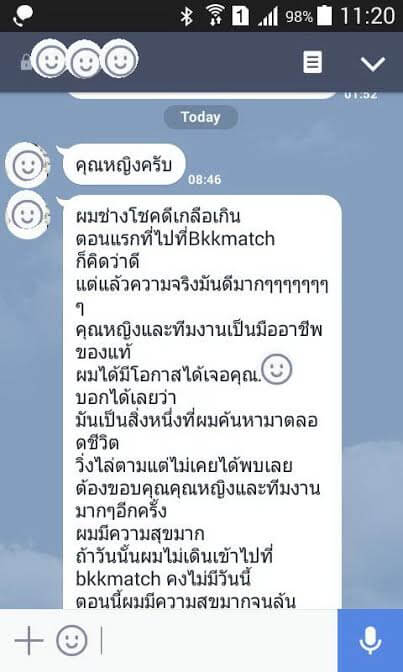 6ลูกค้าหาคู่สำเร็จ ลูกค้าแต่งงาน บริการหาคู่โดยบริษัทหาคู่ หาแฟน บริษัทจัดหาคู่ Bangkokmatching.com