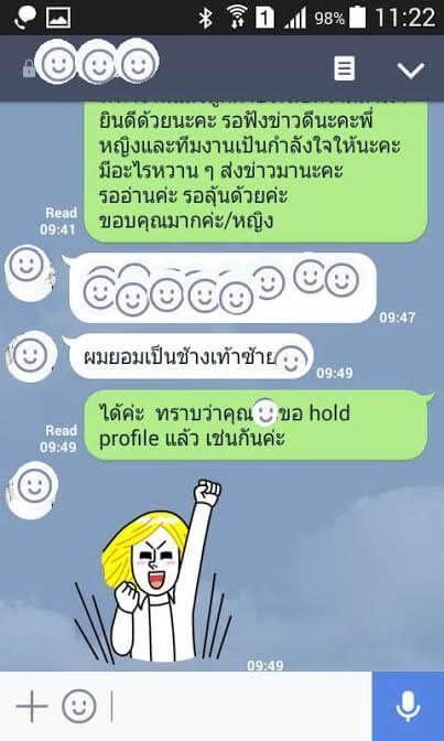 8ลูกค้าหาคู่สำเร็จ ลูกค้าแต่งงาน บริการหาคู่โดยบริษัทหาคู่ หาแฟน บริษัทจัดหาคู่ Bangkokmatching.com