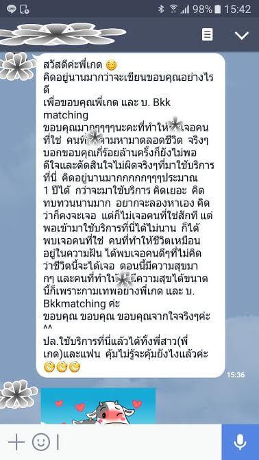 12ลูกค้าหาคู่สำเร็จ ลูกค้าแต่งงาน บริการหาคู่โดยบริษัทหาคู่ หาแฟน บริษัทจัดหาคู่ Bangkokmatching.com