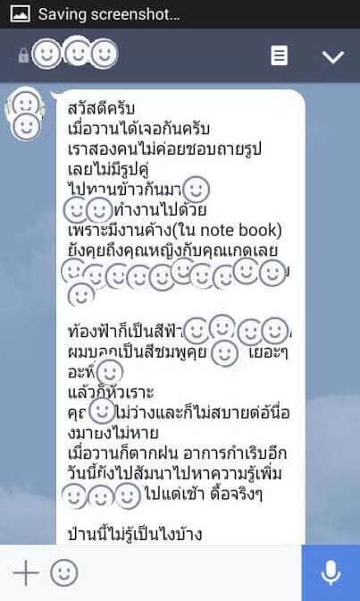 14ลูกค้าหาคู่สำเร็จ ลูกค้าแต่งงาน บริการหาคู่โดยบริษัทหาคู่ หาแฟน บริษัทจัดหาคู่ Bangkokmatching.com