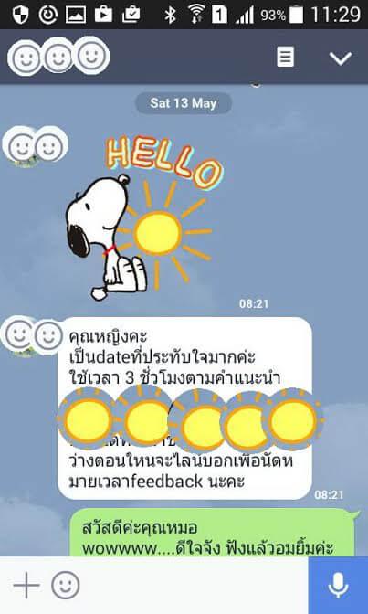 16ลูกค้าหาคู่สำเร็จ ลูกค้าแต่งงาน บริการหาคู่โดยบริษัทหาคู่ หาแฟน บริษัทจัดหาคู่ Bangkokmatching.com