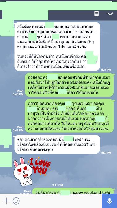 2451 หาคู่สำเร็จ หาแฟนสำเร็จ ใช้บริการจัดหาคู่ของบริษัทจัดหาคู่ BangkokMatching.com