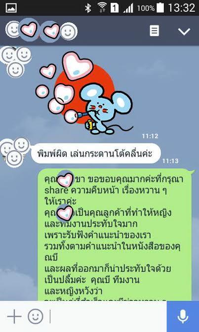 2453 หาคู่สำเร็จ หาแฟนสำเร็จ ใช้บริการจัดหาคู่ของบริษัทจัดหาคู่ BangkokMatching.com