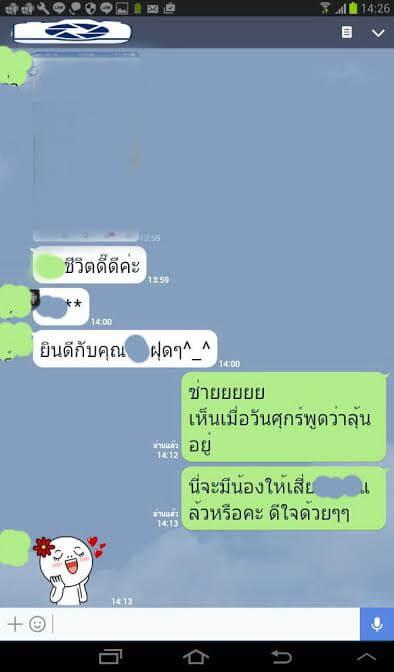 25512454 หาคู่สำเร็จ หาแฟนสำเร็จ ใช้บริการจัดหาคู่ของบริษัทจัดหาคู่ BangkokMatching.com