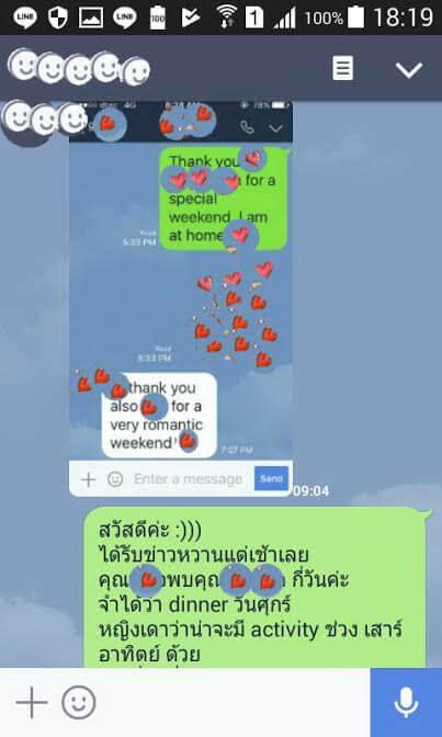 962 หาคู่สำเร็จ หาแฟนสำเร็จ ใช้บริการจัดหาคู่ของบริษัทจัดหาคู่ BangkokMatching.com