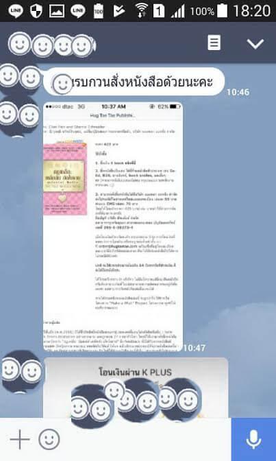 963 หาคู่สำเร็จ หาแฟนสำเร็จ ใช้บริการจัดหาคู่ของบริษัทจัดหาคู่ BangkokMatching.com