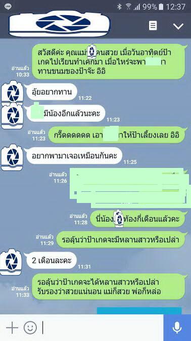1461 หาคู่สำเร็จ หาแฟนสำเร็จ ใช้บริการจัดหาคู่ของบริษัทจัดหาคู่ BangkokMatching.com