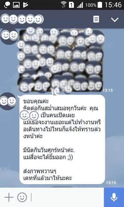 1462 หาคู่สำเร็จ หาแฟนสำเร็จ ใช้บริการจัดหาคู่ของบริษัทจัดหาคู่ BangkokMatching.com