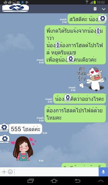 1963 หาคู่สำเร็จ หาแฟนสำเร็จ ใช้บริการจัดหาคู่ของบริษัทจัดหาคู่ BangkokMatching.com