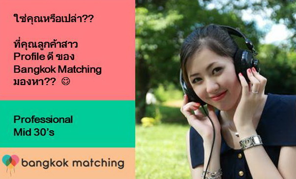 Thai Single Dating in Bangkok Thailand Expat Singles Dating Bangkok 852033