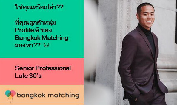 Thai dating service Bangkok Matching for Thai and Expat Singles 911203