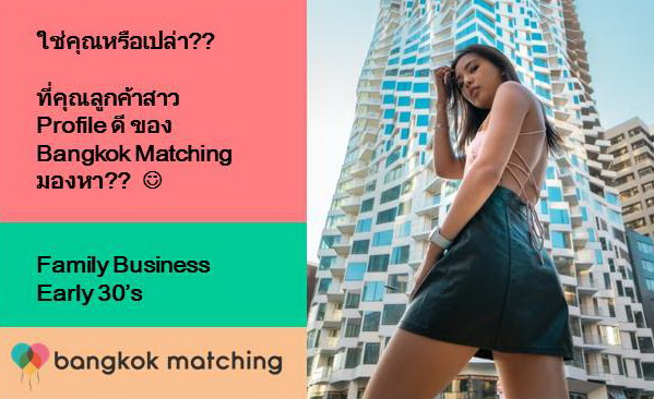 Thai dating service Bangkok Matching for Thai and Expat Singles 911204
